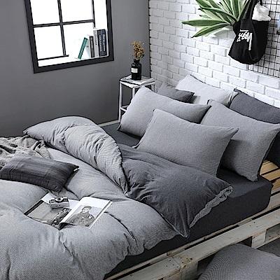 OLIVIA  天竺棉  見晴 灰  加大雙人床包被套四件組
