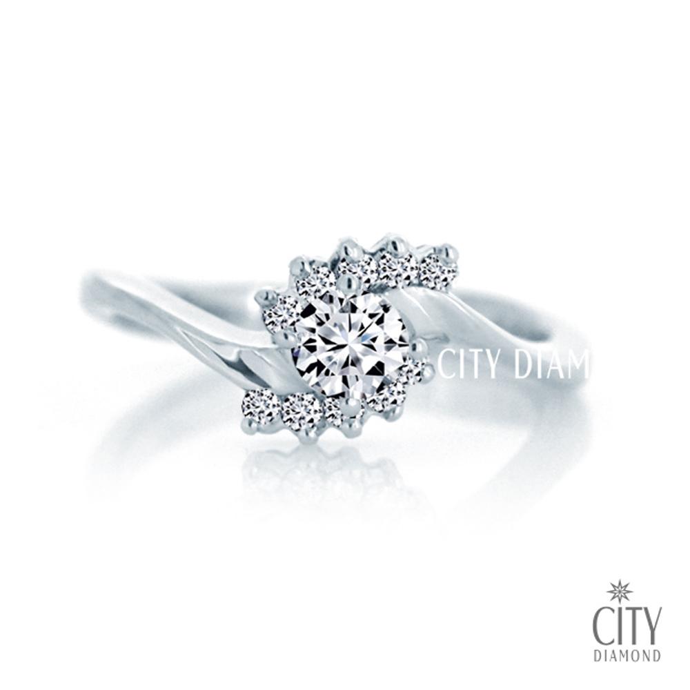City Diamond『桂花楓香』33分鑽戒