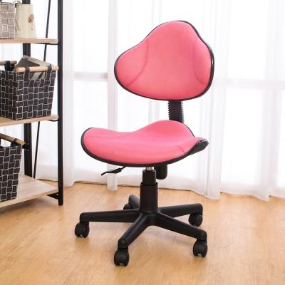 Bernice-萊恩人體工學電腦椅(粉色)-DIY 55x55x97cm