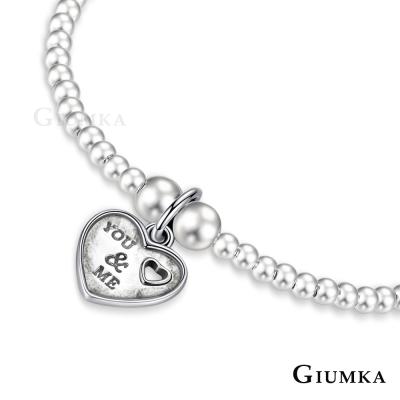 GIUMKA純銀珠珠手鍊 愛在心中 愛心 925純銀-銀色