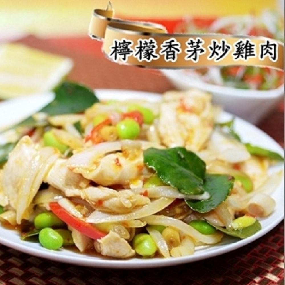 泰凱食堂 泰式香茅炒雞肉(200g/包)