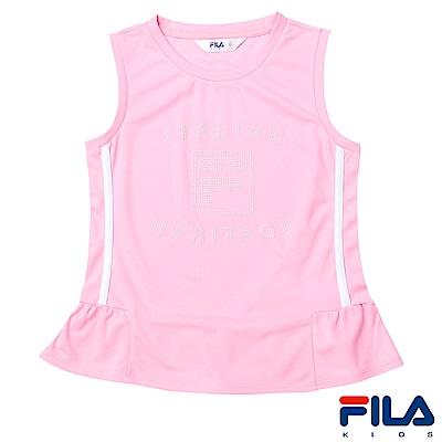 FILA KIDS 女童吸濕排汗背心-粉紅5TKS-4412-PK