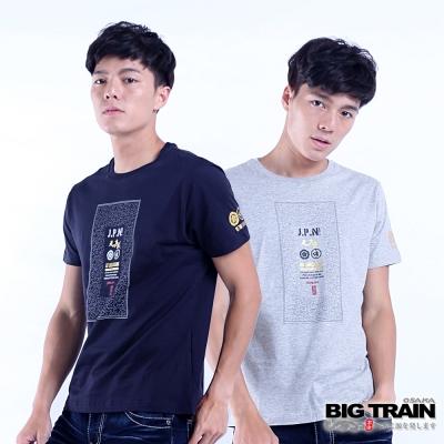 BIG TRAIN 武骨戰魂2件包-男-黑/灰色