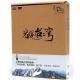 看見台灣 藍光BD+DVD product thumbnail 1