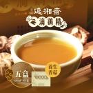 南門市場逸湘齋 養生香菇滴雞精5盒