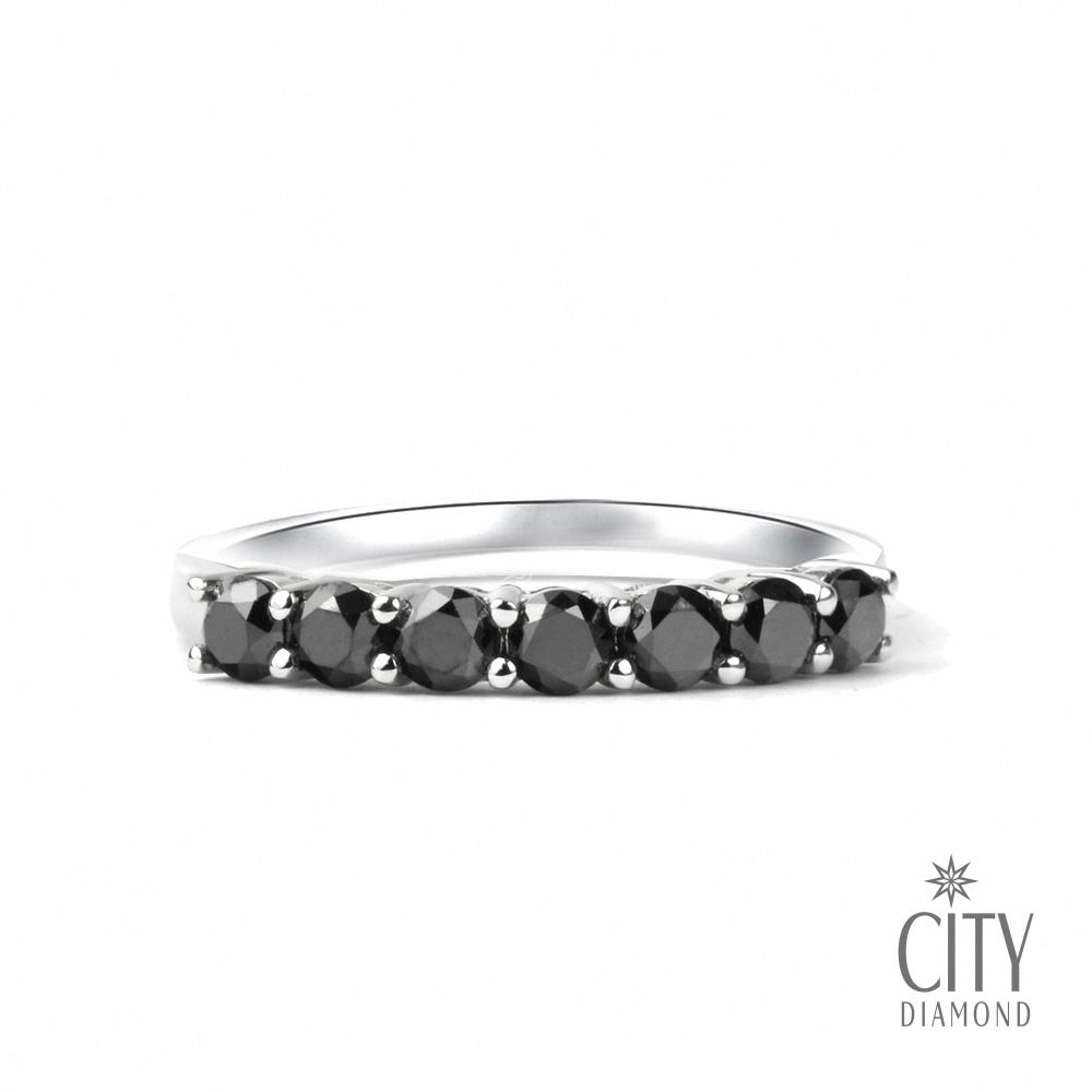 City Diamond引雅 經典60分黑鑽線戒