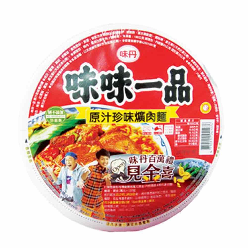 味味一品 原汁珍味爌肉麵(185gx8碗)