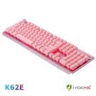 i-Rocks K62E 粉紅色 背光鋁合金電競鍵盤