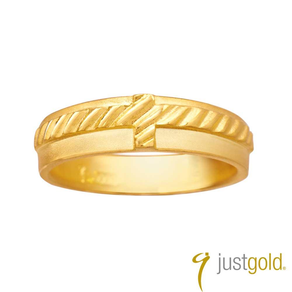 鎮金店Just Gold金生之約系列(純金)- 黃金對戒(女戒)
