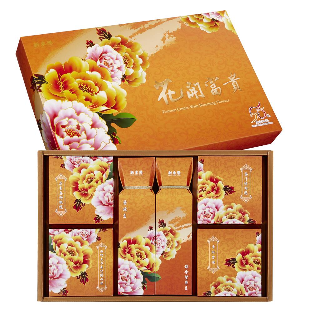 新東陽 花開富貴禮盒2號