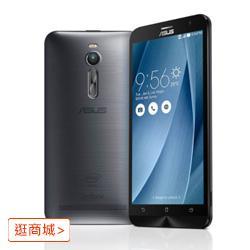 ZenFone 2 LTE