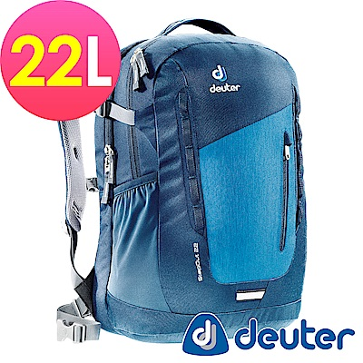 【ATUNAS 歐都納】德國DEUTER 休閒旅遊後背包22L / 3810415深藍/藍