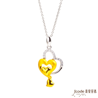 J code真愛密碼金飾 心中有你黃金/純銀墜子 送白鋼項鍊