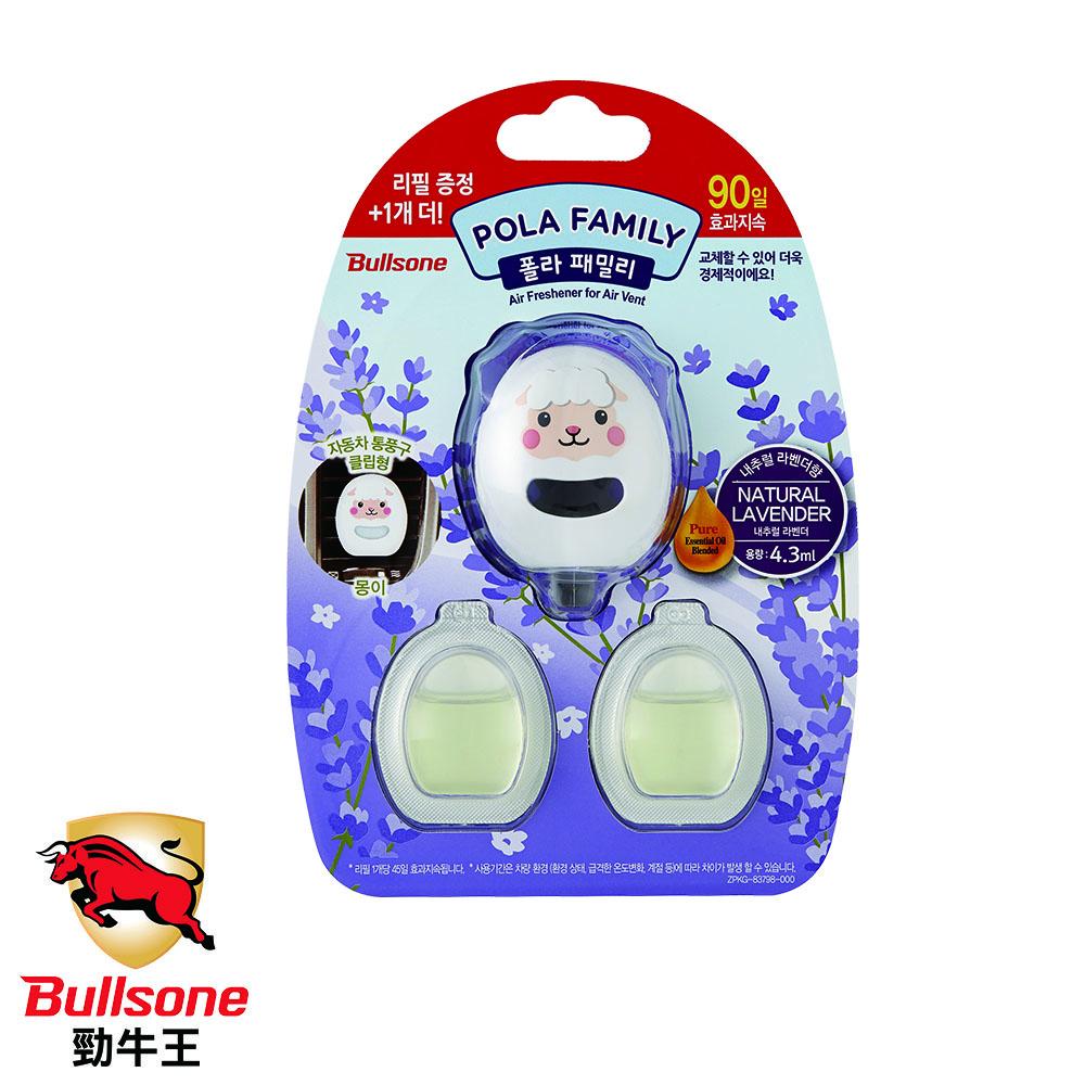 Bullsone-勁牛王-趣味綿羊造型通風口香水夾(薰衣草)超值組