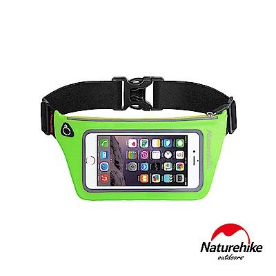 Naturehike 反光防水可透視貼身路跑運動腰包 手機包 綠色