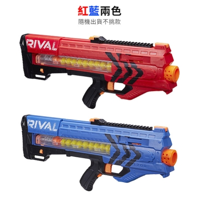 孩之寶Hasbro NERF系列 兒童射擊玩具 決戰系列 RIVAL 宙斯XV1200