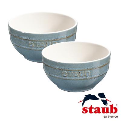 法國Staub 陶瓷碗 12cm-綠松石(2入組)