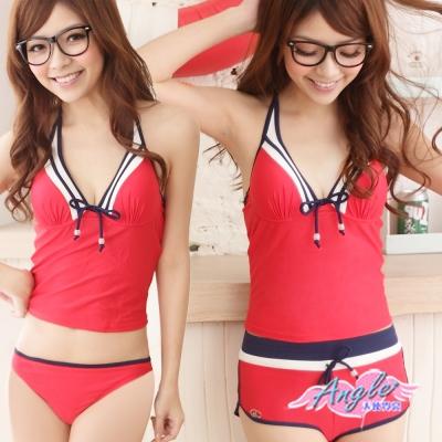 泳衣 無限魅力運動款 鋼圈三件式比基尼泳裝(紅M~XL)AngelHoney天使霓裳