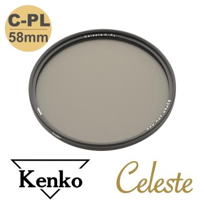 Kenko Celeste C-PL 時尚簡約頂級偏光鏡 58mm