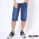 BIG TRAIN 日本和紙丹寧短褲-男-深藍 product thumbnail 1
