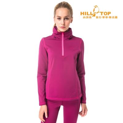 【hilltop山頂鳥】女款ZISOFIT吸濕彈性半開襟連帽刷毛上衣H51FH0紫