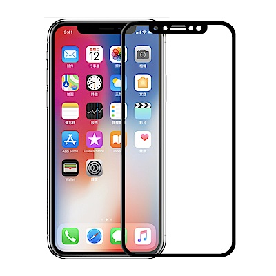 【SHOWHAN】iPhone X (5.8吋) 6D曲面全覆蓋9H鋼化玻璃保護...