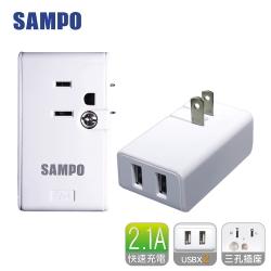 SAMPO 聲寶USB旅行擴充座 EP-U161MU2