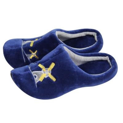 Yvonne Collection荷蘭風車拖鞋-寶藍M