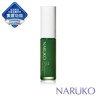 NARUKO牛爾 茶樹抗痘粉刺調理精華 30ml