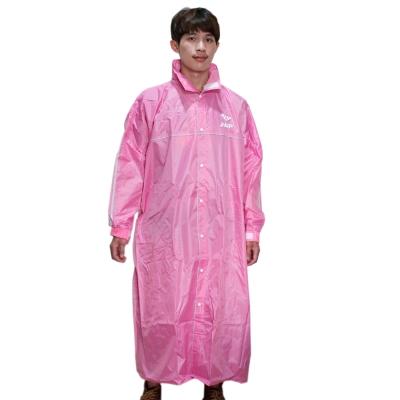 第二代 JUMP優雅前開休閒風雨衣-粉紅色+通用鞋套-8H