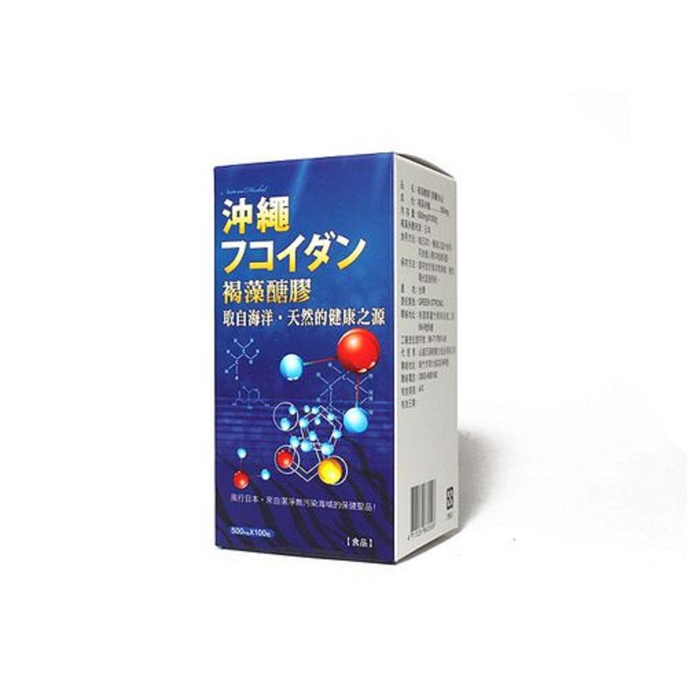 【草本之家】日本褐藻糖膠(100粒X3瓶)