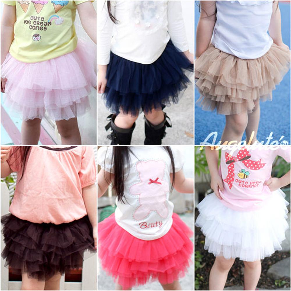 【baby童衣】6層跳舞莎莎短裙 21081 (共五色)