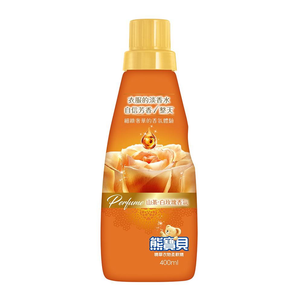 熊寶貝 香水精華衣物柔軟精 山茶白玫瑰(400ML)