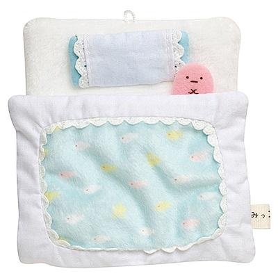 角落掌心沙包公仔的小家具。棉被睡墊。粉藍San-X