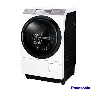 Panasonic國際牌 10.5公斤日製 洗脫烘 右開式 滾筒洗衣機 NA-VX73GR
