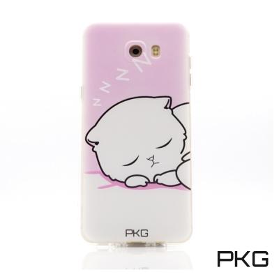 PKG Samsung C9PRO空壓氣囊保護殼-浮雕彩繪-呼呼貓