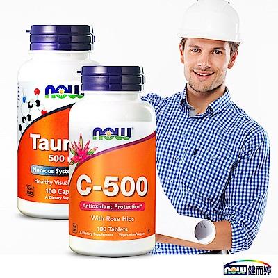 NOW健而婷 體力補給-力壯方剛套組(牛磺酸+維他命C500)