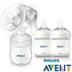 PHILIPS AVENT 輕乳感PP手動吸乳器+親乳感PP奶瓶125ml雙入(超值組)