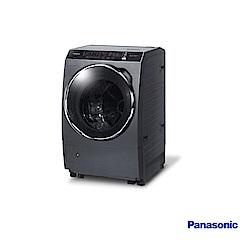 Panasonic國際牌 14公斤 洗脫烘 變頻 滾筒洗衣機 NA-V158DDH