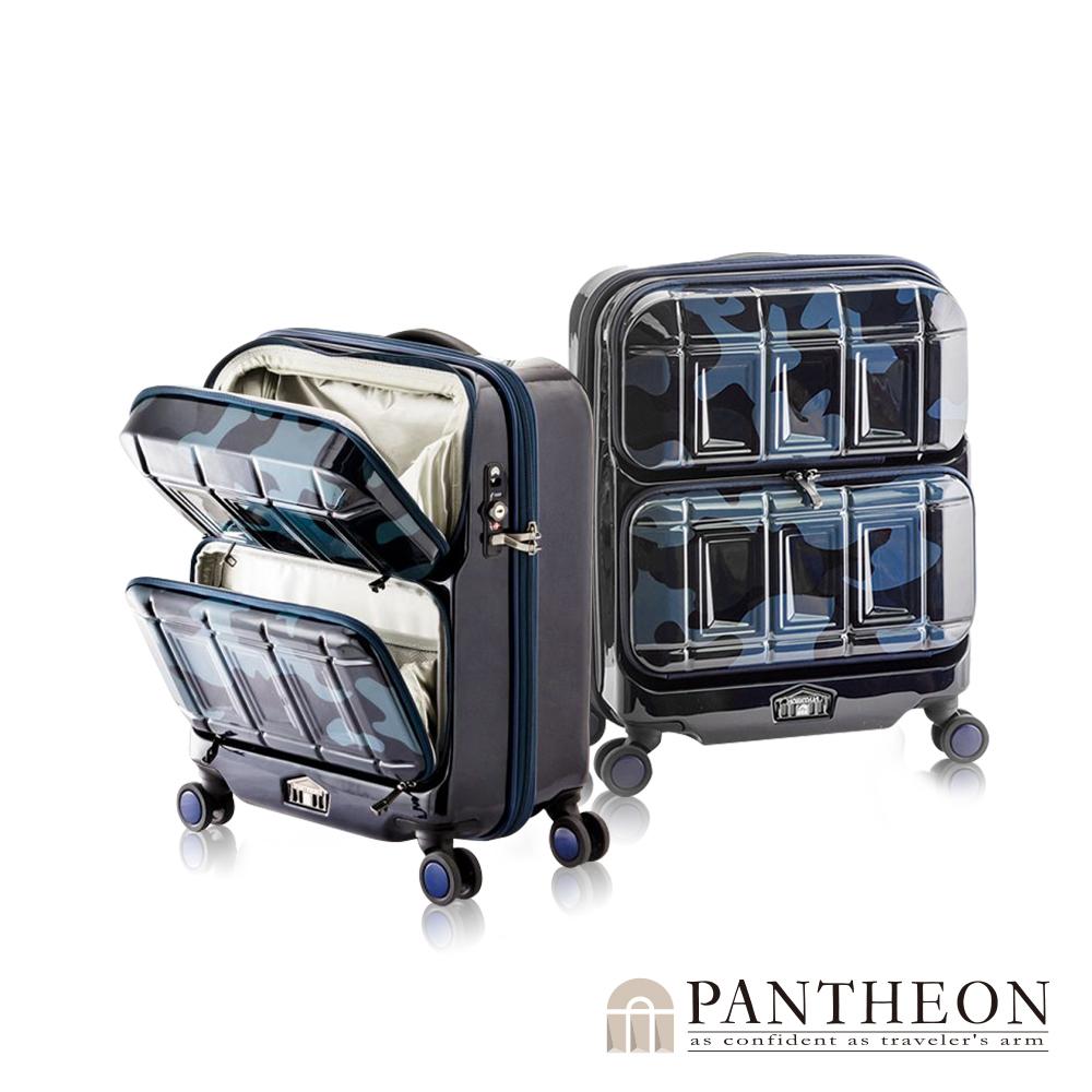 日本PANTHEON 19吋  極地迷彩藍  專利前開雙口袋硬殼登機箱
