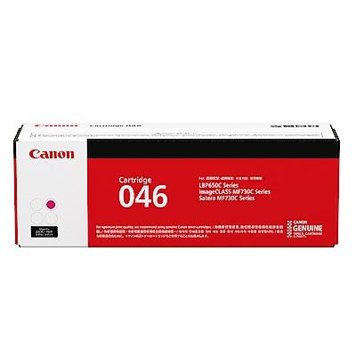 Canon CRG-046 M 原廠紅色碳粉匣
