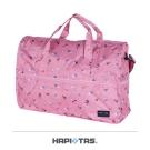 【HAPI+TAS 】度假小島折疊旅行袋(小)-粉紅色