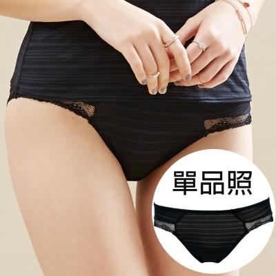 思薇爾 WINCOOL涼感M-XL低腰三角內褲(黑色)