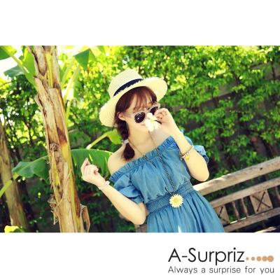 A-Surpriz 黑緞鬚邊遮陽帽(卡其)