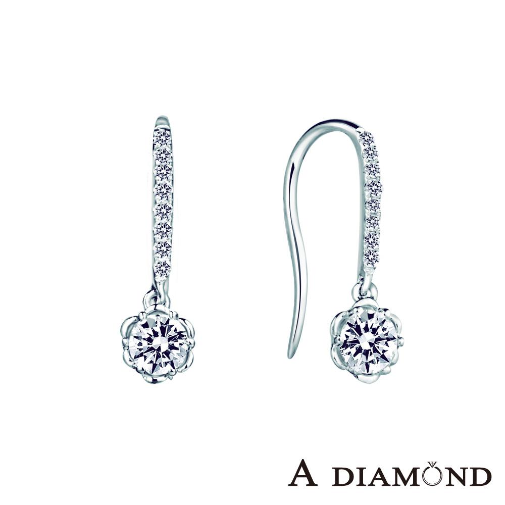 A Diamond 亞立詩鑽石 18K金 Venus 0.40克拉 典雅美鑽耳環
