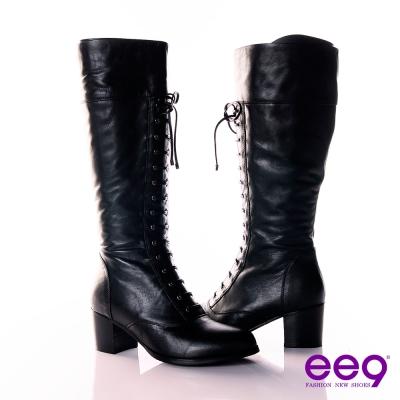 ee9 性感勁裝~馬甲繫繩綁帶式進口小牛皮長筒靴~率性黑