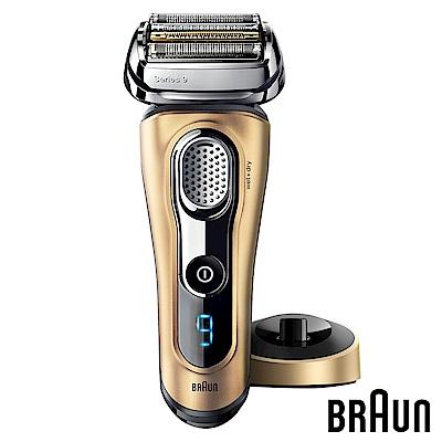 (無卡分期-12期) 德國百靈BRAUN-9系列音波電鬍刀9299s(Gold榮耀金)