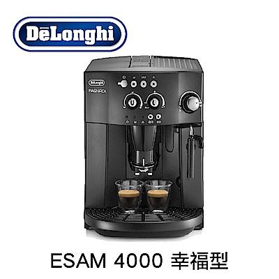 義大利 DeLonghi ESAM 4000 幸福型 全自動義式咖啡機