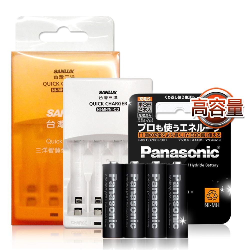 三洋智慧型充電器 國際牌 eneloop PRO 低自放3號充電電池 黑鑽版(4顆入)