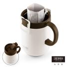 仙德曼SADOMAIN 保溫咖啡濾掛杯480ml-白色